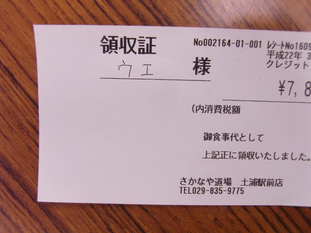Rimg0243_2