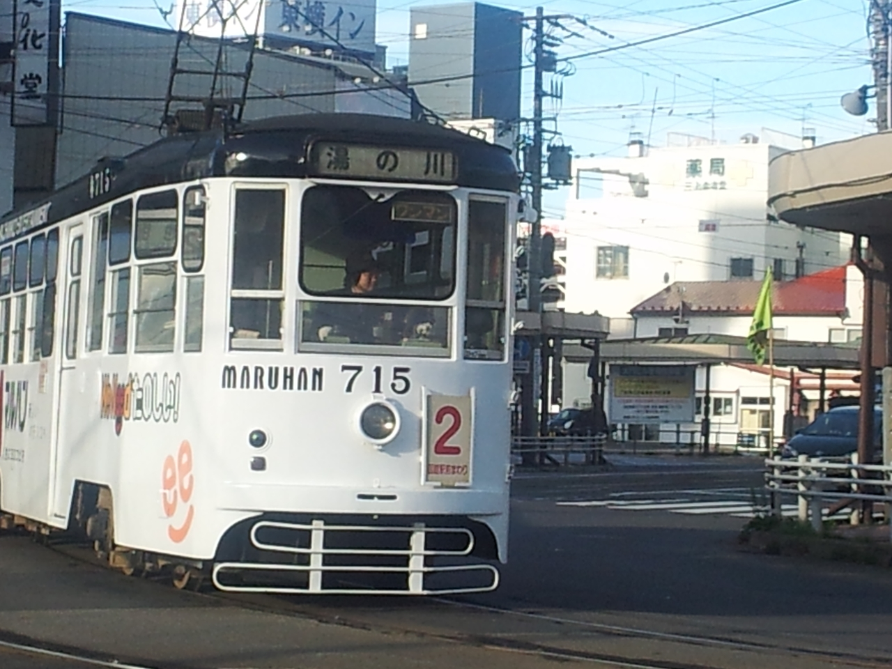 20121110_082028