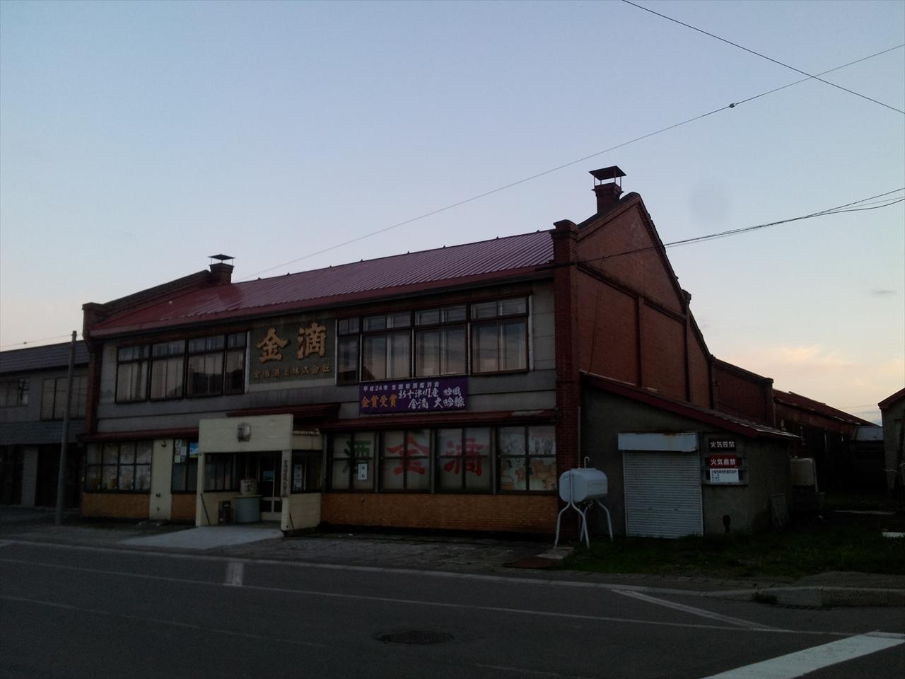 20130525_185945